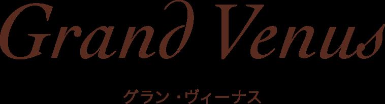 Grand Venus:グラン・ヴィーナス