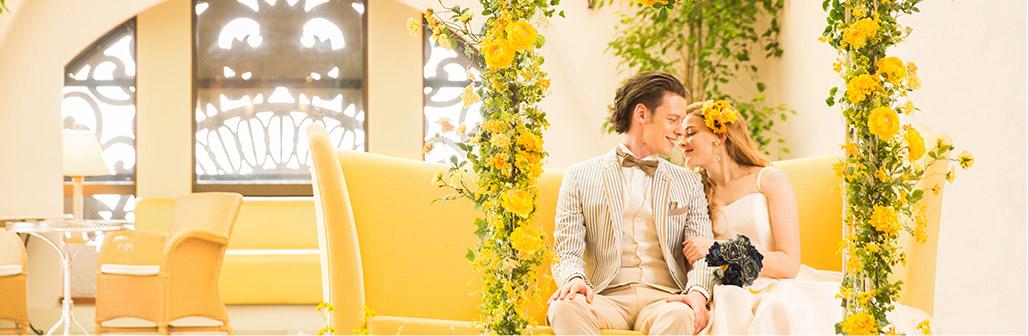 WEDDING PLAN プラン 披露宴 挙式