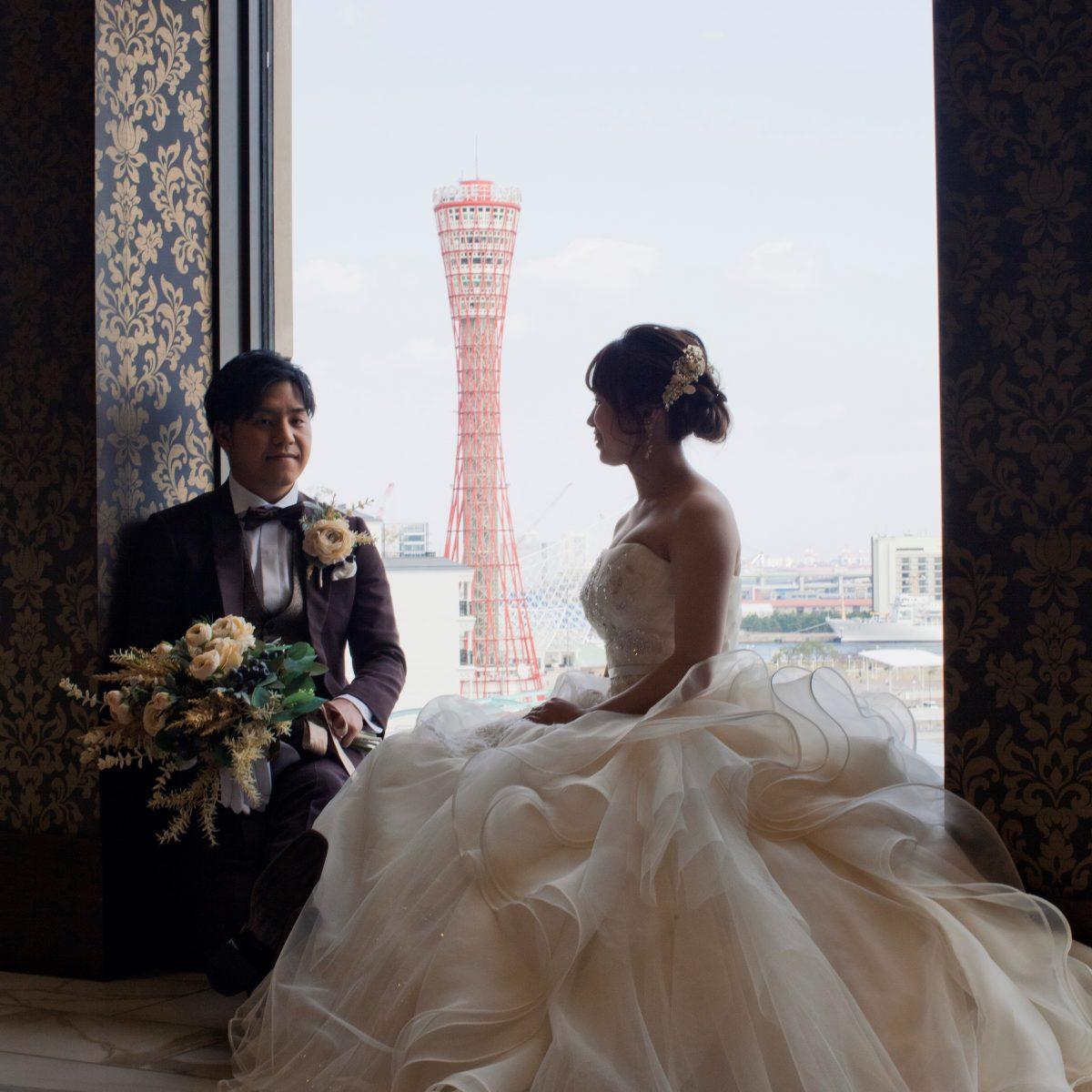 エスタシオン・デ・神戸でポートタワーと撮るウェディングフォト